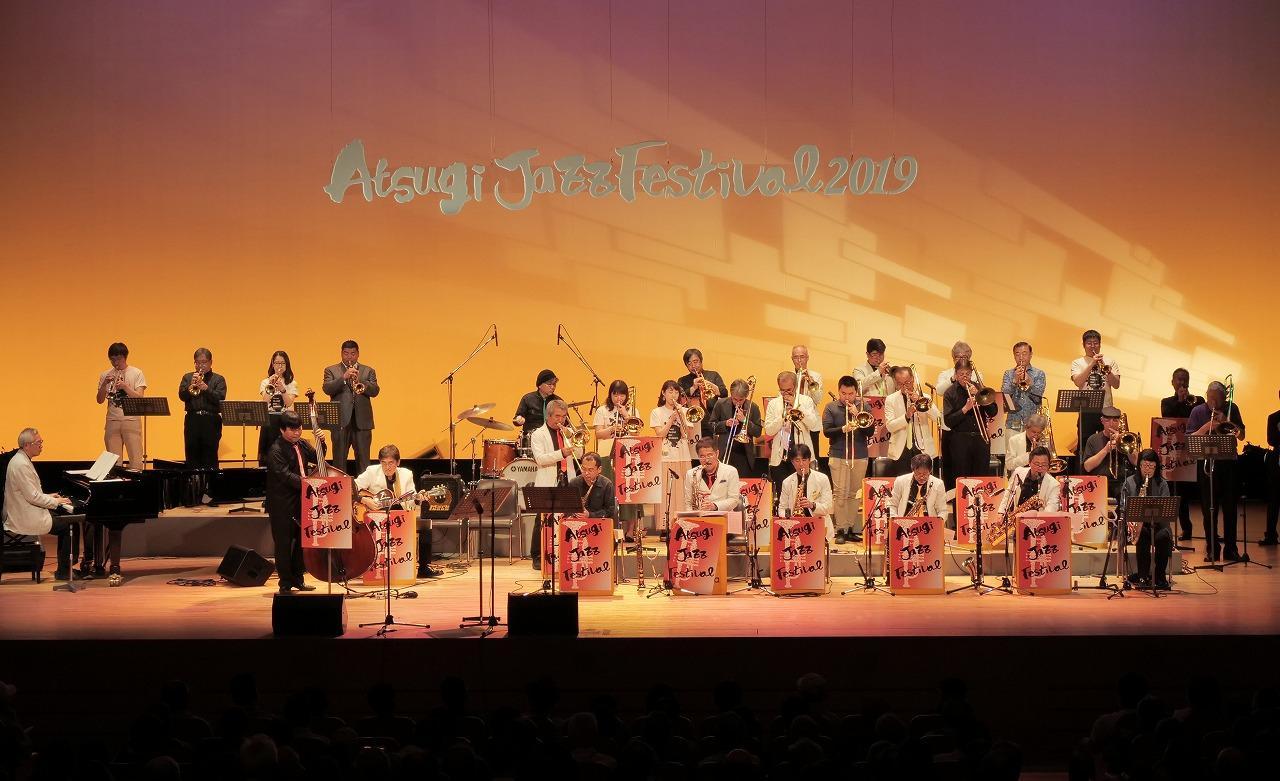 厚木ジャズ祭2020