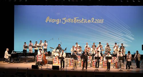 厚木ジャズ祭2019