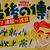 厚木シアタープロジェクト ネクストステップ第9回公演   劇団扉座「最後の傳令 菊谷栄物語ー1937津軽~浅草ー」