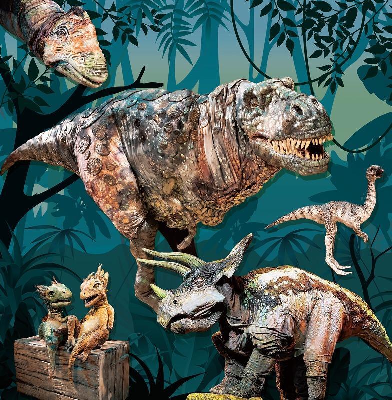 リアル恐竜ショー恐竜パーク
