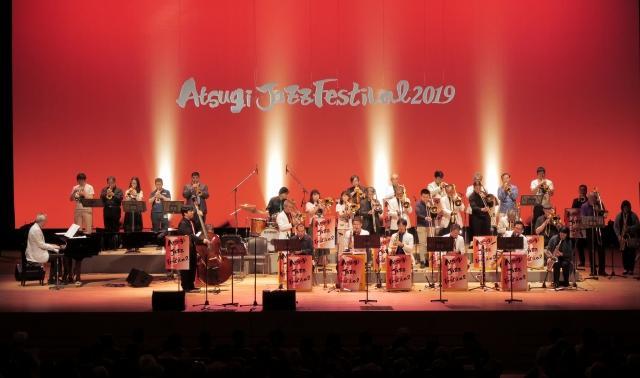 【公演中止】厚木ジャズ祭2021