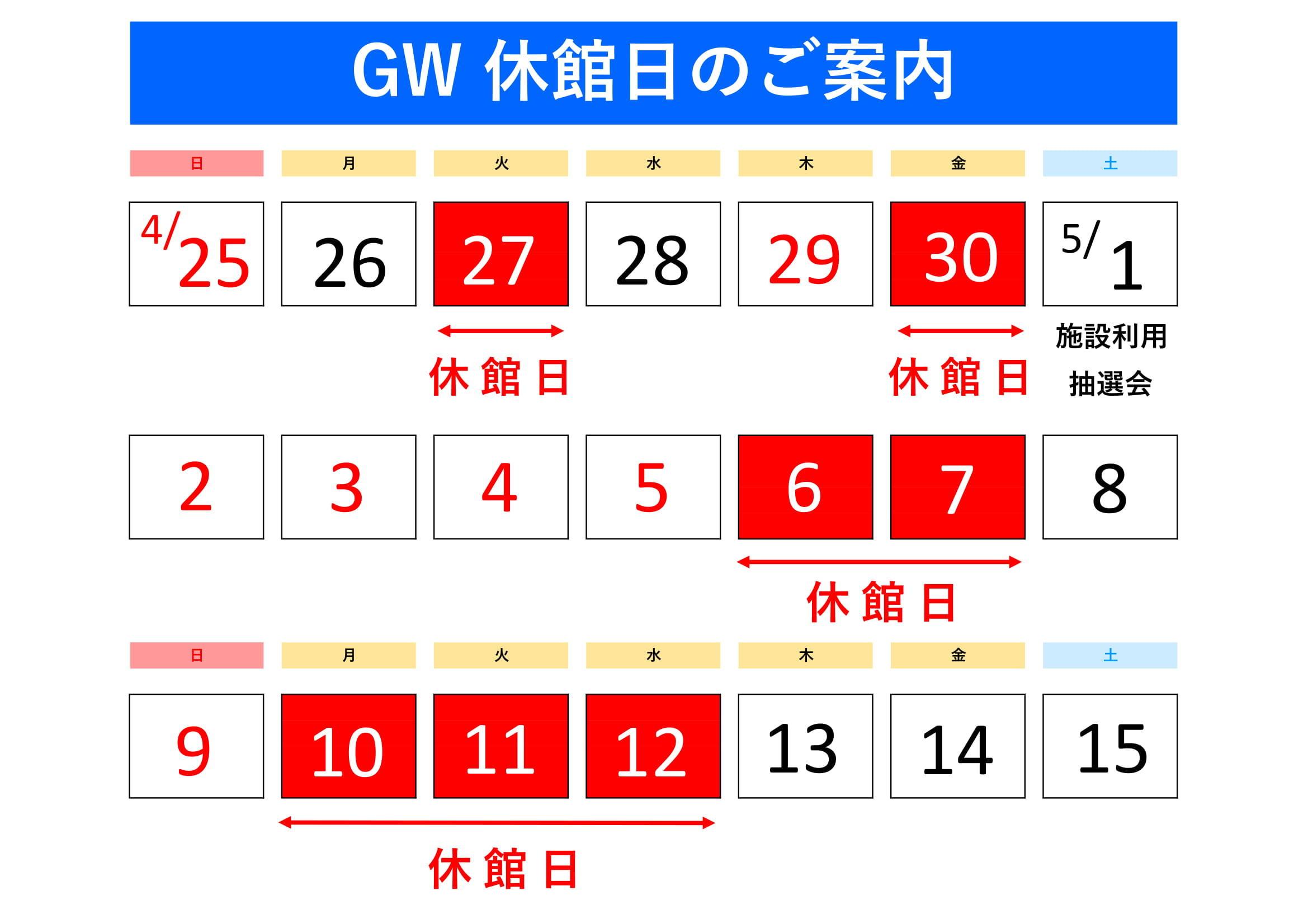https://atsugi-bunka.jp/topics/img/21c92d7c5ae0917cebc0a799f210f5d68bccb36e.jpg
