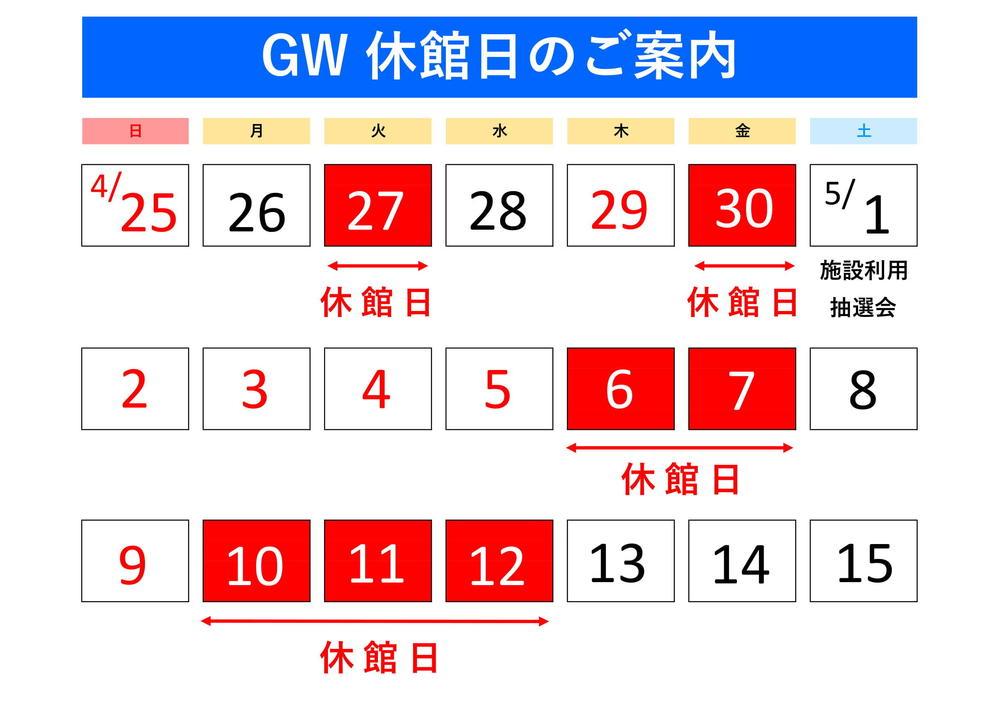 https://atsugi-bunka.jp/topics/img/c99b2b92ee65d96c0163461eebfbdfa021a13d79.jpg